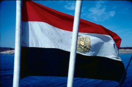 A picture of the Eygyptian flag